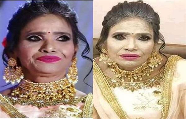 ranu mondal makeup viral photo was fake makeup