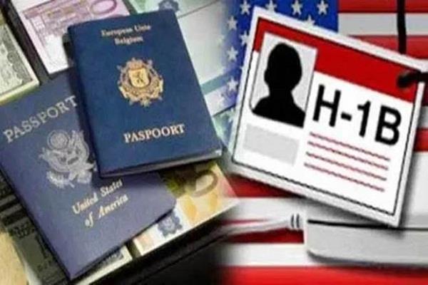 united states  h 1b visa holder