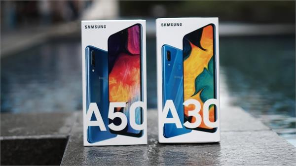 samsung galaxy a30s and galaxy a50s price cut