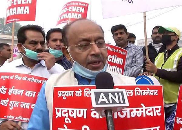 delhi odd even vijay goel arvind kejriwal protest