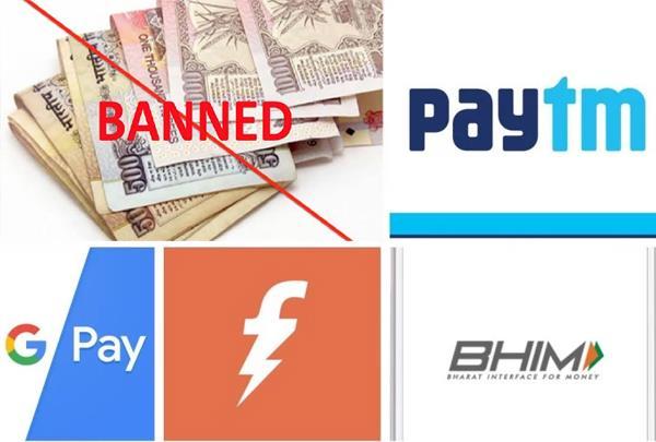 digital payments app