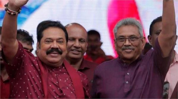mahinda rajapaksa to be sworn in as sri lanka pm