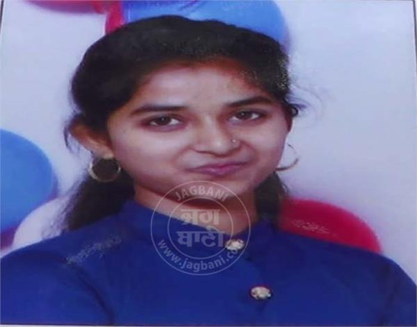 barnala marriage girl suicide