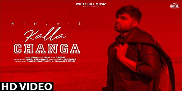 ninja new song kalla changa out now