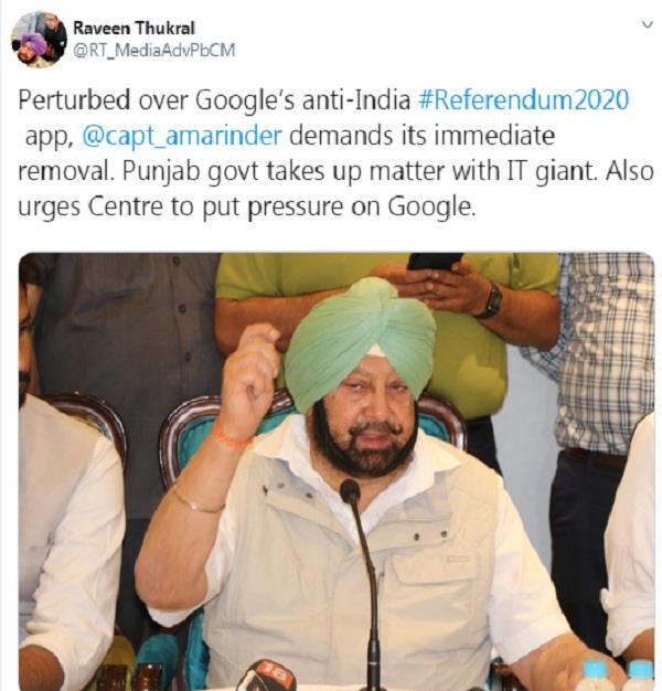 referendum 2020 app
