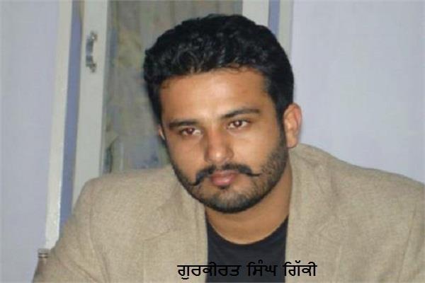 jalandhar gikki murder case  prince narula  surrendered