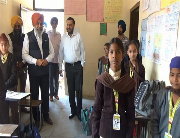 barnala  administrative officer  government school  adopt