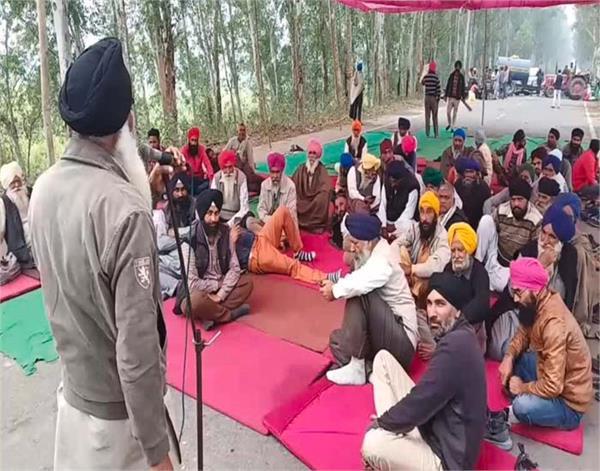 gurdaspur  farmers struggle committee  dharna