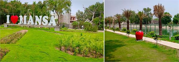green park constructed at mansa is symbol of attraction