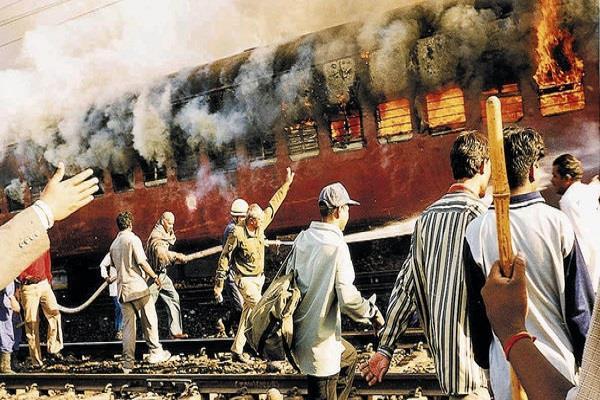 godhra train fire part of cong conspiracy gujarat govt book