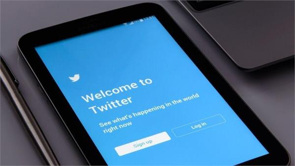 twitter decided not to remove accounts of inactive users rolls back its decision