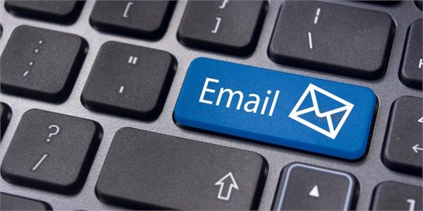 emergency leave police personnel must e mail
