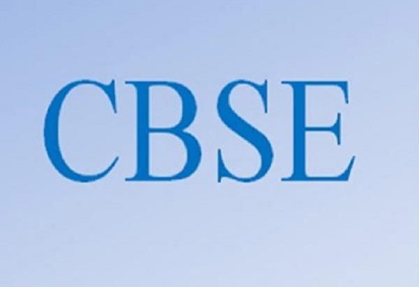 cbse  school rating