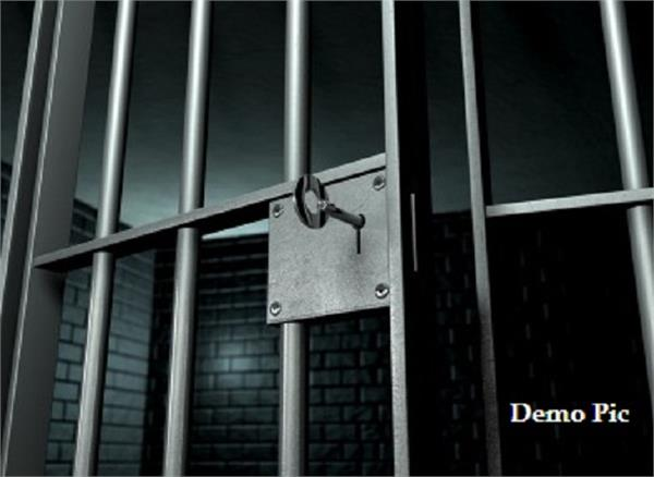 prisoner  absconding