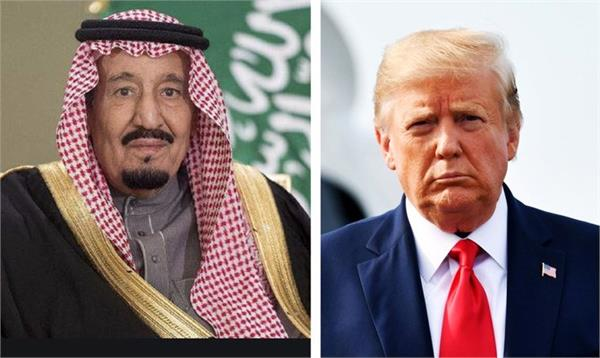 saudi king condemns attack on us navy base