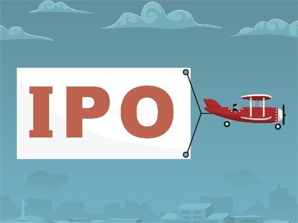 market  ipo