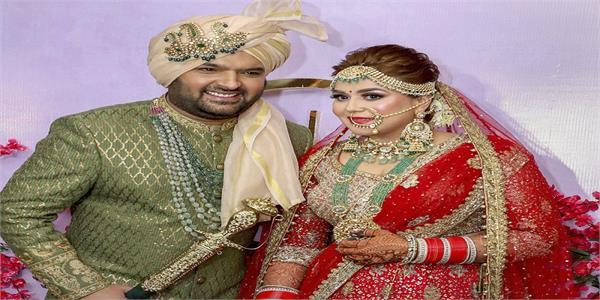 kapil sharma and ginni chatrath welcome baby girl