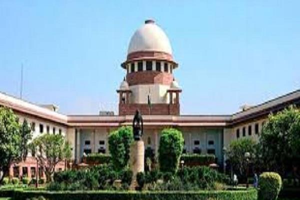 petition filed against police in supreme court