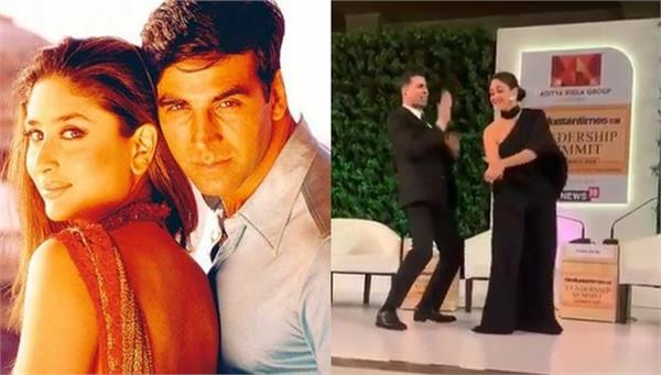 akshay and kareena kapoor dance video viral on social media