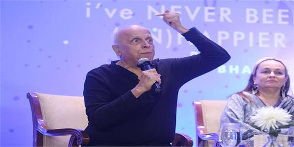 mahesh bhatt loses his cool at event