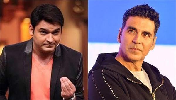 kapil sharma challenge to bollywood actor akshay kumar