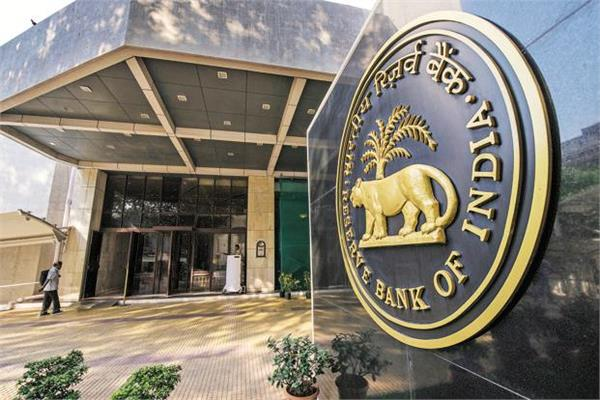 cic issues show cause notice to rbi for casual approach to its notice