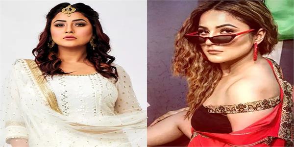 bigg boss 13 contestent shehnaaz gill copying katrina kaif video gone viral