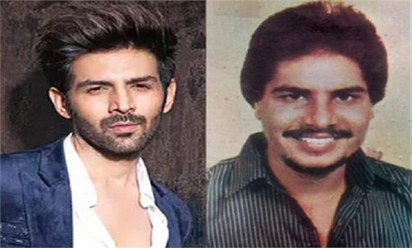 bollywood kartik aryan will play the role of amar singh