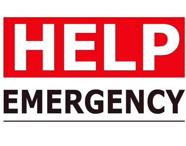 gurdaspur  police  emergency numbers  women