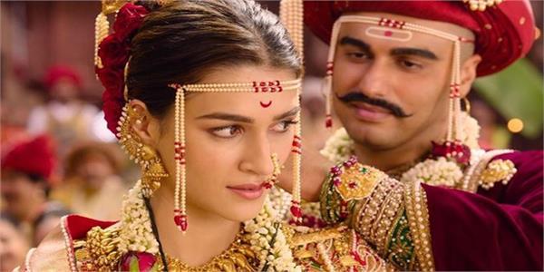 panipat film controversy arjun kapoor kriti sanon script
