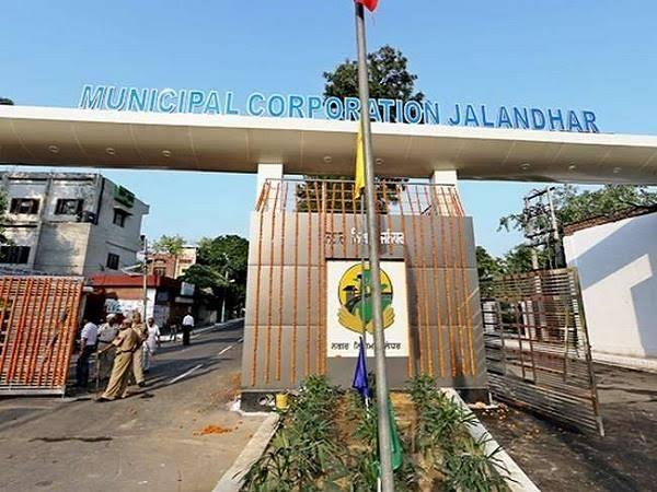 jalandhar municipal corporation financial emergency