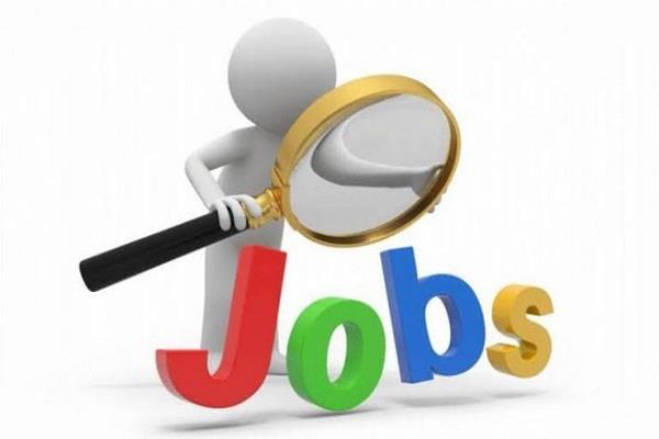 bhel trade apprentices recruitment