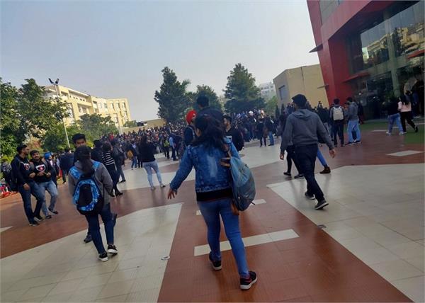 chitkara university hungama