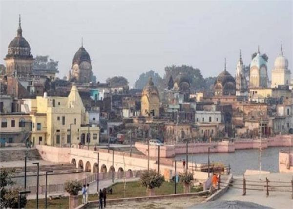 supreme court ayodhya land rate registry