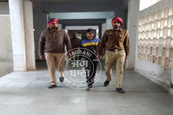 dhuri girl rape