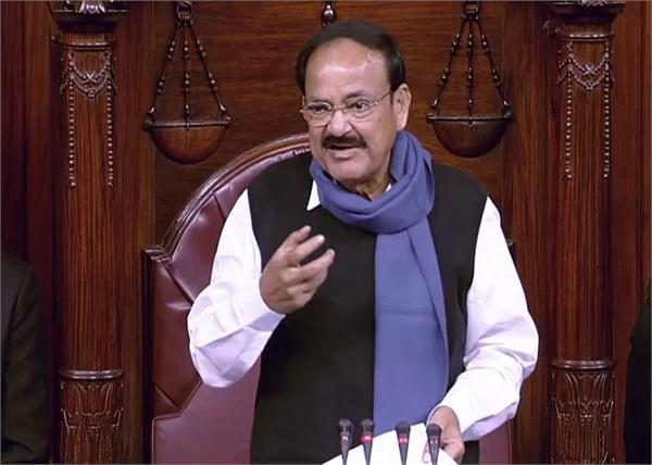rajya sabha member speaker venkaiah naidu