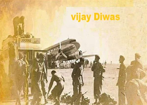 vijay diwas indo pak war indian army victory