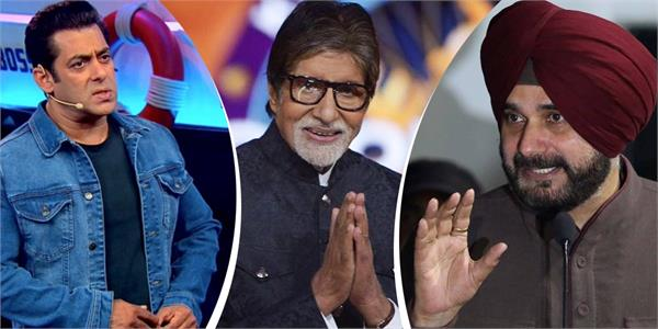 year ender 2019 controversies in the television world that surprised everyone