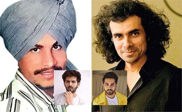 imtiaz ali to make a film on  elvis of punjab  amar singh chamkila
