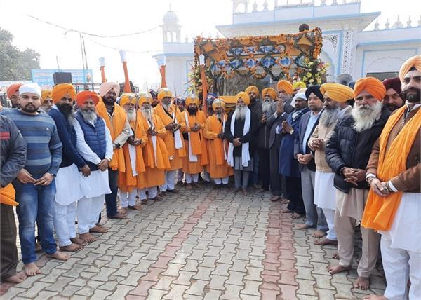guru gobind singh  nagar kirtan  parkash purab  nabha