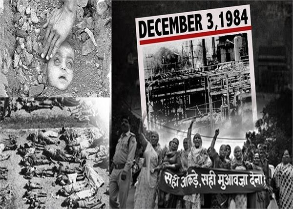 bhopal gas tragedy scandal