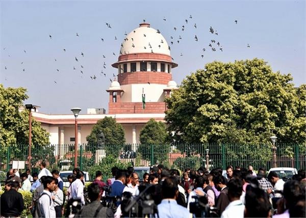 ayodhya case supreme court peace party curative petition