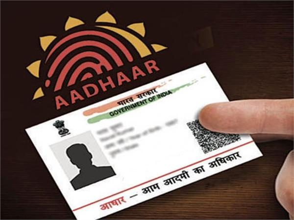 you can be fined rs 10k for giving wrong pan aadhaar
