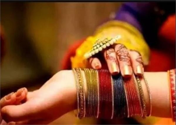 bangles device of women safety