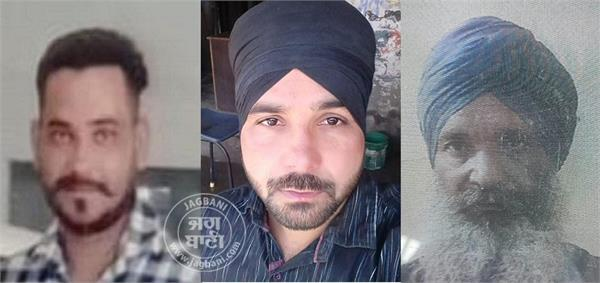 batala dalbir singh dhilwan murdered accused photo