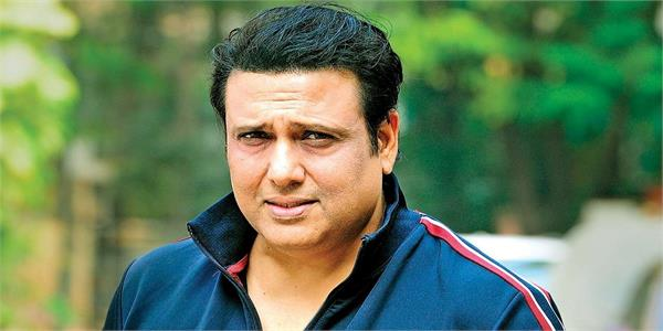 happy birthday govinda