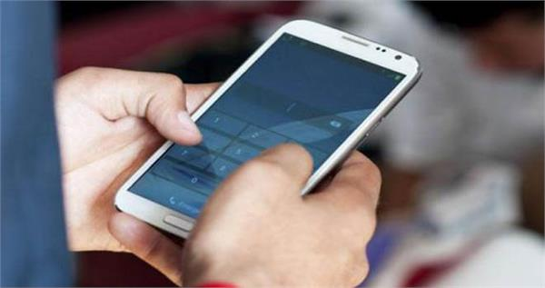 trai issues new mnp process notice