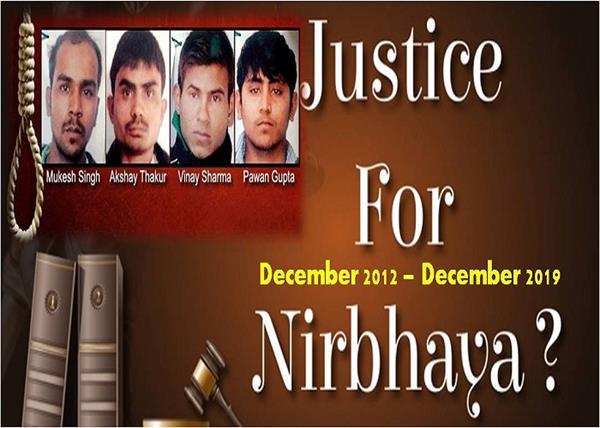 nirbhaya case 7 year ago
