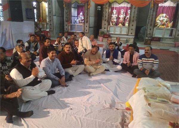 shiv nagar welfare society