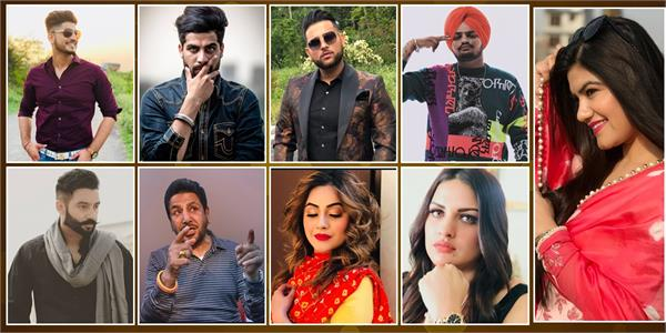 year ender 2019 punjabi singers controversy